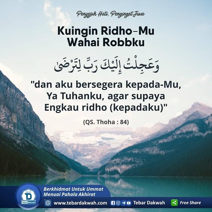 Kuingin Ridho-Mu Wahai Robbku