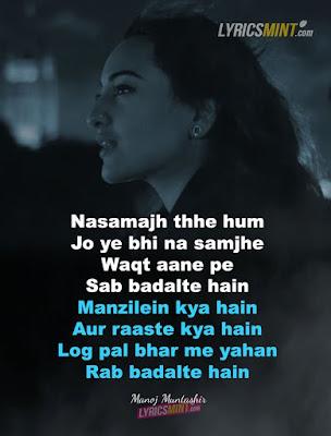 Hai Zaroori Lyrics – Noor | Prakriti Kakar