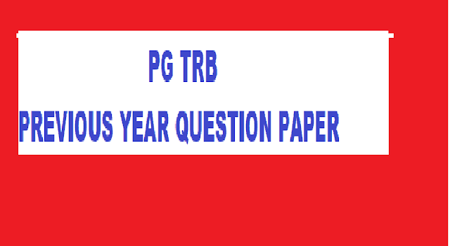 PG TRB Mathematics Original Question Paper 2012-2013