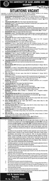 azad-jammu-and-kashmir-university-muzaffarabad-jobs-2020-apply-online-via-nts