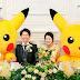 """Festeja tu boda al estilo Pokémon: Nuevo servicio """"Bridal Fair"""""""