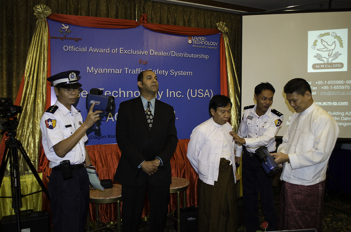 ACM Co , Ltd  Security and Telecommunication in Myanmar