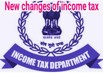 https://www.vikramsaroj.com/2019/09/new-changes-of-income-tax.html