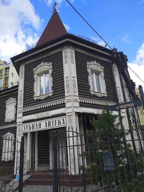Томск, архитектура, достопримечательности, зубная аптека