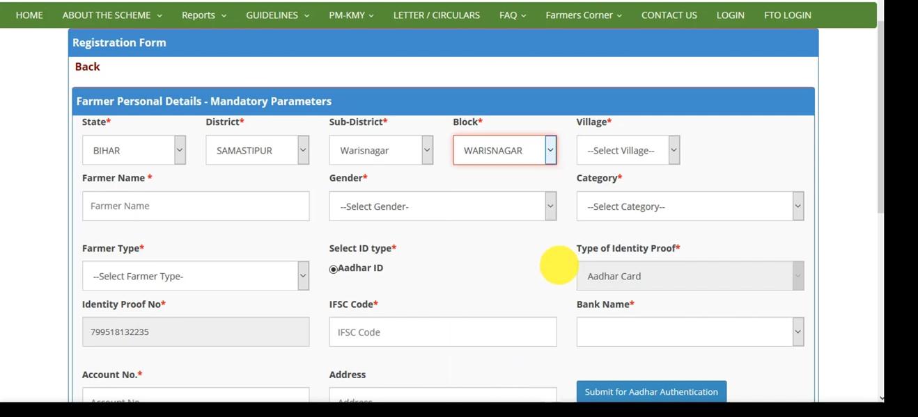 PM Kisan Nidhi Yojana Online Registration