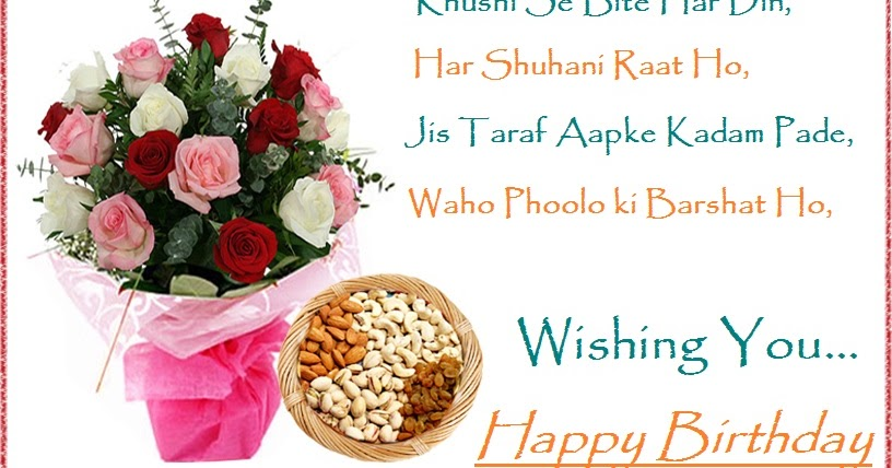 Khushi For Life Happy Birthday Messages In Hindi Hindi Birthday Cards