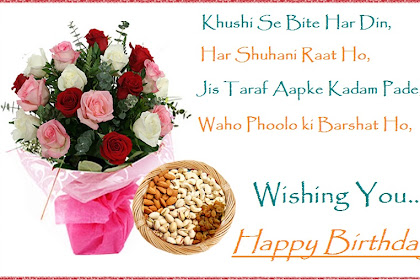 Birthday Wishes Quotes For Boyfriend In Hindi