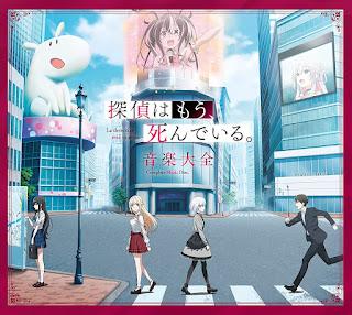 Tantei wa Mou, Shindeiru. Original Soundtrack