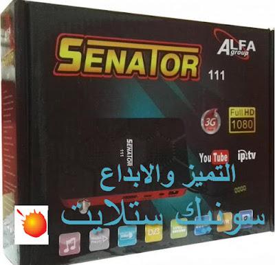 حصرى فلاشة مسحوبه  SENATOR 111