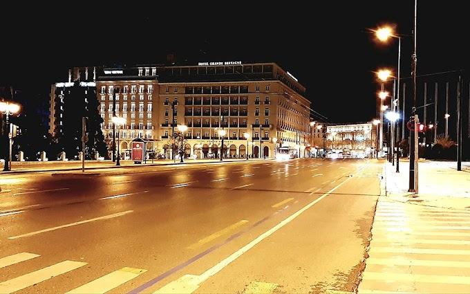 Παραμένει η νυχτερινή απαγόρευση κυκλοφορίας