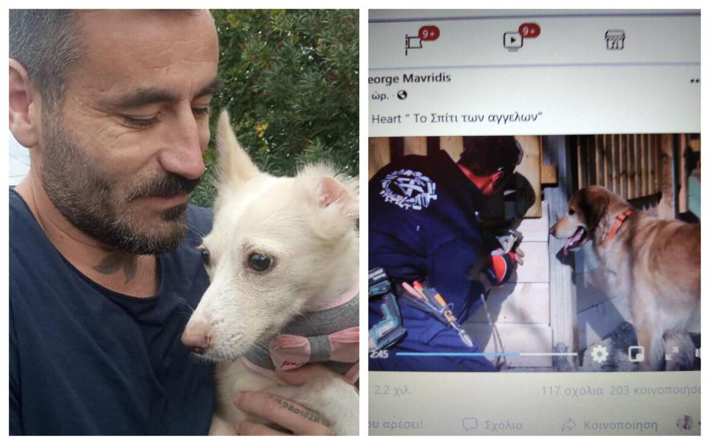 Ο Γιώργος Μαυρίδης ανακαινίζει καταφύγιο αδέσποτων στην Ξάνθη