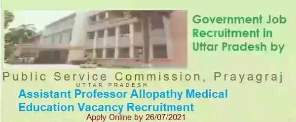 UP PSC Assistant Professor Medical Allopathy Recruitment 2021