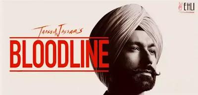 Bloodline Lyrics