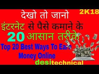Online-Money-Earning