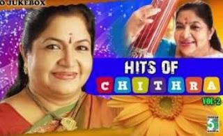 Chithra Super Hit Tamil Audio Jukebox – Vol 2