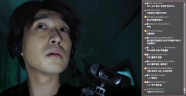 Sinopsis Film Horror Korea: Hide And Never Seek (2016)