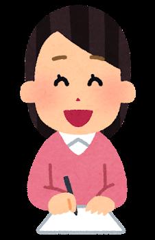 紙に何かを書く人のイラスト(笑った顔・女性)