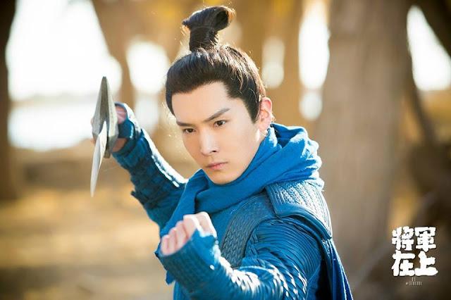 Sheng Yi Lun Oh My General drama