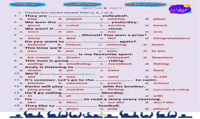 اجمل مراجعة لغة انجليزية بالاجابات لمنهج شهر ابريل للصف الخامس الابتدائى الترم الثانى 2021 اعداد مستر محمود ابو غنيمة