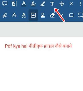 text likhne ke liye t par click kare