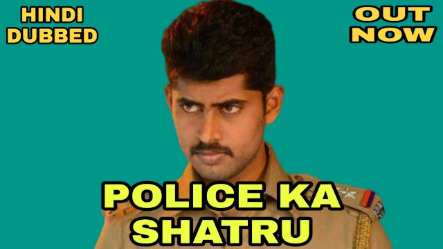 Police Ka Shatru (Hindi Dubbed)