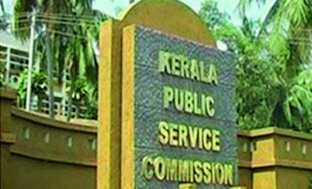 Latest Kerala PSC Notification for 100 Post Vacancies - Apply Before February 1