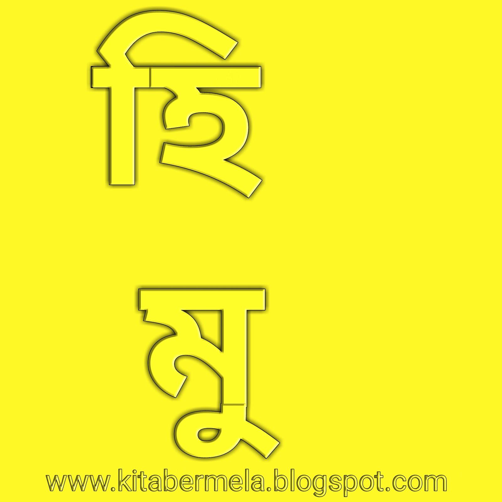 Ahmed series pdf humayun books himu