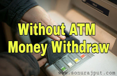 Without ATM Card Money Withdraw