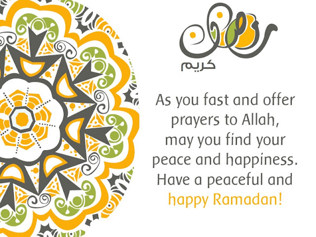 Ramadan Greetings Mubarak 2017