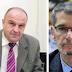 Istraga protiv Imamovića obustavljena, Bijedić jedini osumnjičen