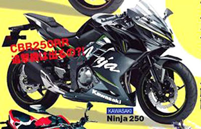 Next-kawazaki-ninja-250-fi-2017