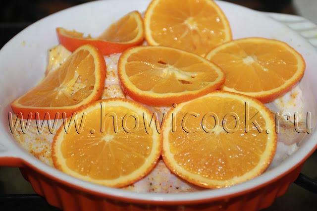 рецепт курицы с апельсинами в духовке с пошаговыми фото