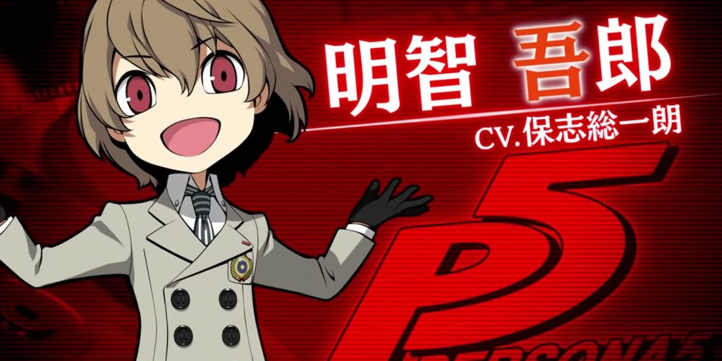 Persona Q2: New Cinema Labyrinth revela un video otorgado a Goro Akechi