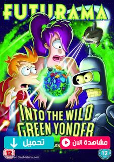 مشاهدة وتحميل فيلم Futurama: Into the Wild Green Yonder 2009 مترجم عربي