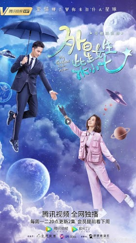 Download My Girlfriend Is An Alien Episode 01 - 28 Subtitle Indonesia