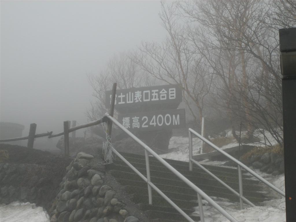 Patrimonio de la Humanidad en Asia y Oceanía. Japón. Monte Fuji.