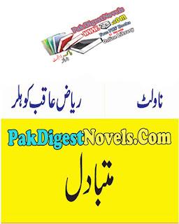 Mutbadil Urdu Novelette By Riaz Aqib Kohlar Free Download Pdf