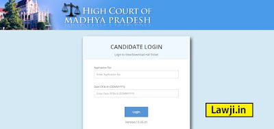 Mp Judiciary, Admit card, Mp(PCSJ)-2018, MP Civil judge exam, MP high court admit card