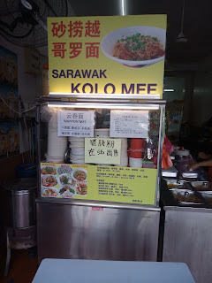 They serve various other food too