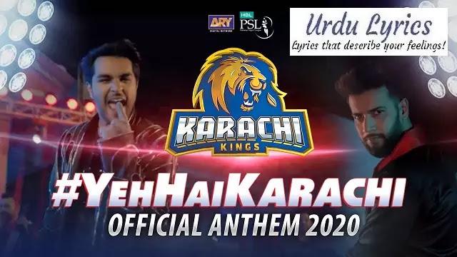 Yeh Hai Karachi Lyrics - Karachi Kings Anthem for PSL 2020