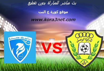 موعد مباراة الوصل وحتا اليوم 13-3-2020 دورى الخليج العربى الاماراتى