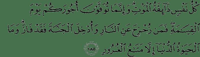 Surat Ali Imran Ayat 185