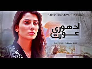 Geo tv drama adhoori aurat episode 25 : Dalam mihrab cinta