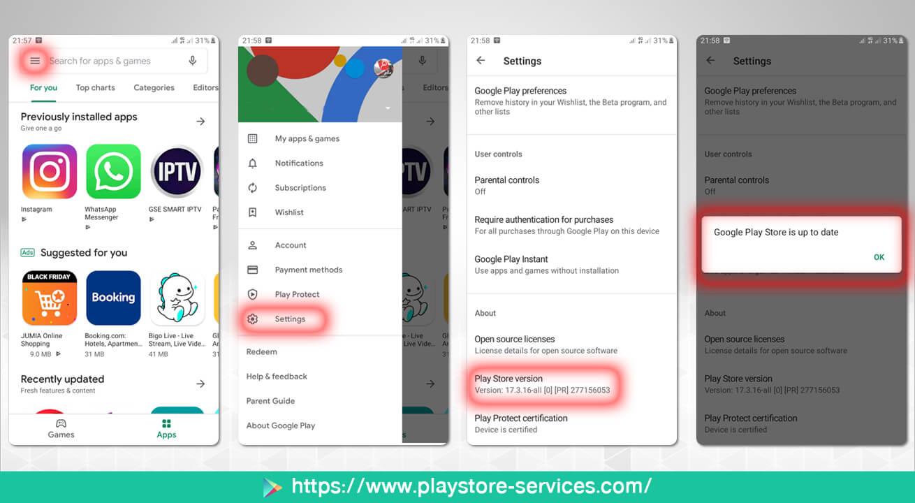 إجبار متجر Google Play على التحديث