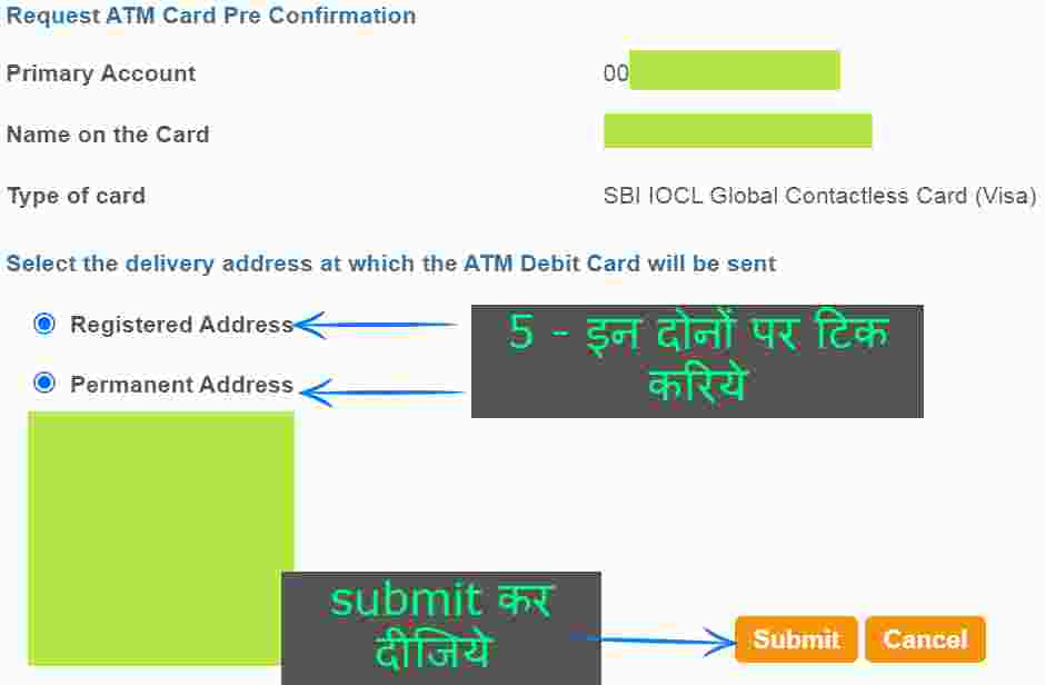 fill-address-for-receive-sbi-atm-card-apply-online-by-sbi-internet-banking
