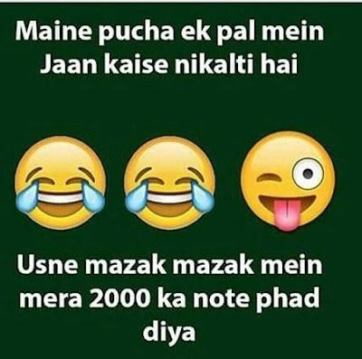 Funny Gyan Ki Baatein