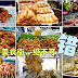 在曼谷要吃到底的廉价美食,就一定要来美食街!