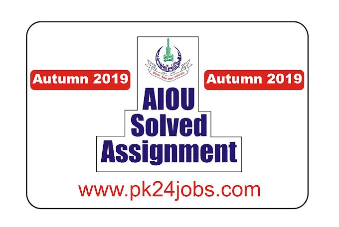 AIOU Solved Assignment 9410 autumn 2019 Assignment No 2