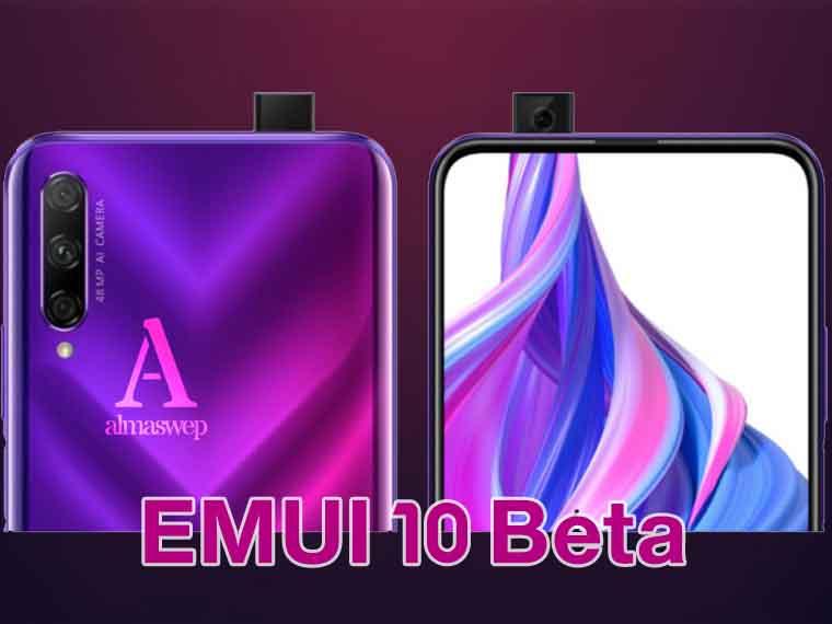 المميزات الجديدة EMUI 10 beta