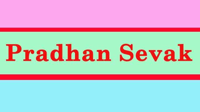 mere pyare bhaiyon bahnon poem
